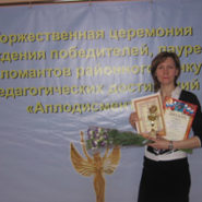 Новости апреля 2013