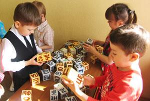 Программа «Развитие произвольного поведения у младших школьников»
