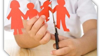 Программа «Психологическая помощь детям 6-15 лет, оказавшимся в ситуации развода родителей»